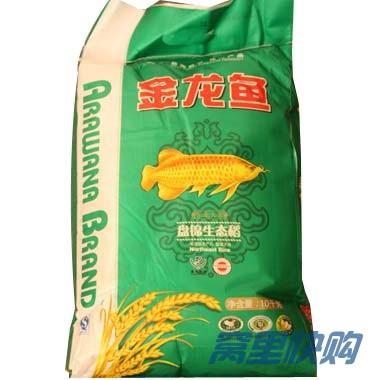 金龙鱼大米10kg价格_最新金龙鱼盘锦大米价格金龙鱼盘锦大米最低