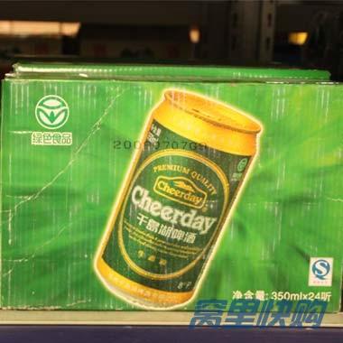 千岛湖(生态源)啤酒350ml*24听