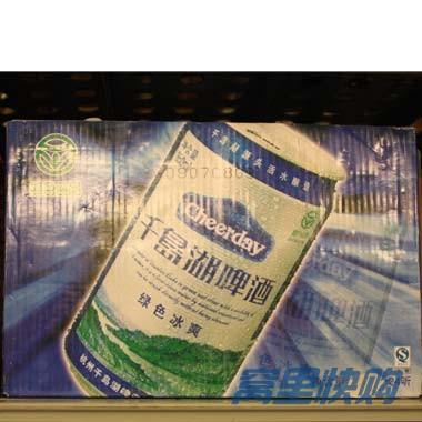 千岛湖绿色冰爽啤酒350ml*24罐