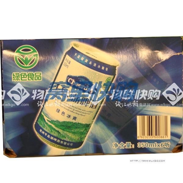 千岛湖绿色冰爽啤酒 350ml*6罐