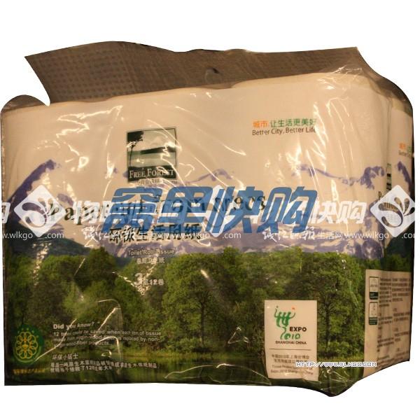 自由森林环保三层卷纸260节*12卷