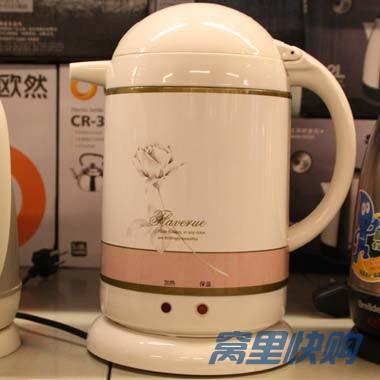 唐锋保温电水壶gd-815