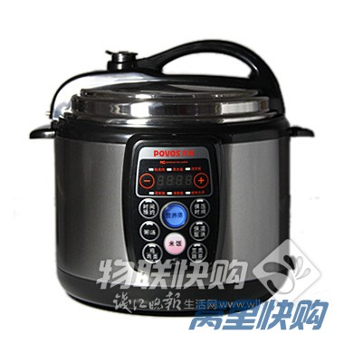 奔腾电压力煲 plfn5001