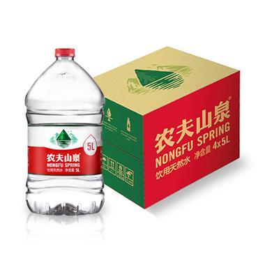 农夫山泉天然饮用水 5L*4桶/箱 3542