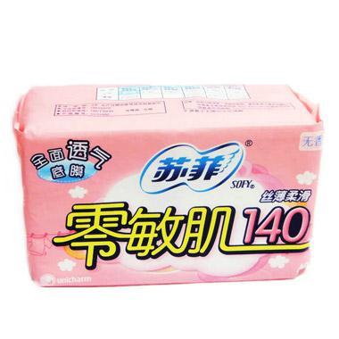 苏菲丝薄柔滑护垫(无香) 40片/包 4169