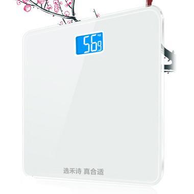 禾诗 HS-C7 精准电子称电子秤健康称体重秤人体秤   0066