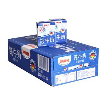 【德国】甘蒂牧场纯牛奶 200ml*24盒/箱   8061