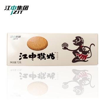 猴姑饼干怎么样_江中猴姑酥性饼干72g/盒0356【品牌_促销_价格_优惠_特价_打折