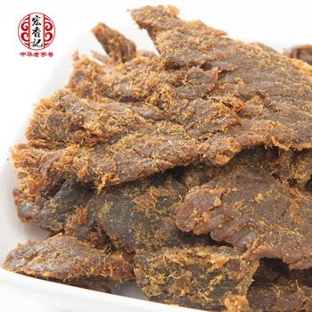 (散装)宏香记五香味肉干250g/袋  20091