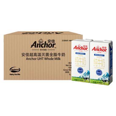 【新西兰】安佳超高温灭菌全脂牛奶 1L/盒*12 3979