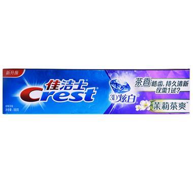 佳洁士茶爽炫白牙膏(茉莉茶香型) 180g/支 4488