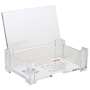 得力名片盒 透明  7621