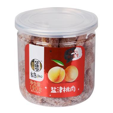 华味亨盐津桃肉190g/罐 5580