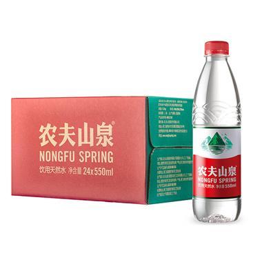 农夫山泉天然饮用水纸箱装 550ml*24瓶/箱