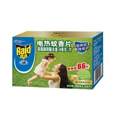 *雷达儿童系列 无香驱蚊电热蚊香片补充装 66片/盒 9986