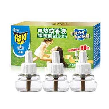 雷达儿童系列 无香驱蚊电热蚊香液补充装 3瓶90晚 9917