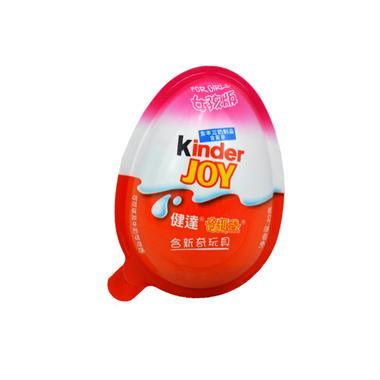 【德国】Kinder健达奇趣蛋女孩版  8258