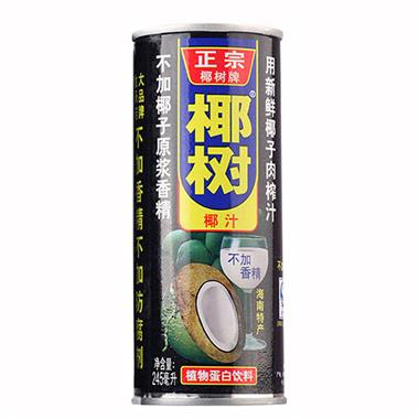 椰树牌椰汁罐装 245ml/罐 8861