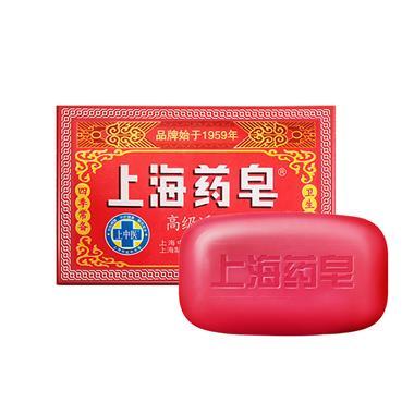 上海药皂 130g/块 1318