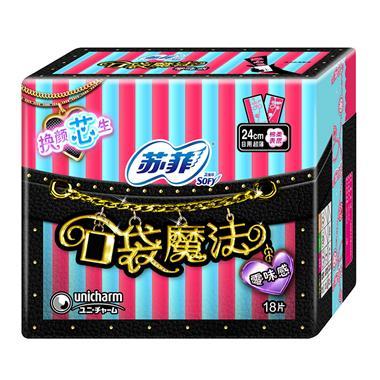苏菲 口袋魔法零味感薄款 日用卫生巾 24cm 18片/包 5126