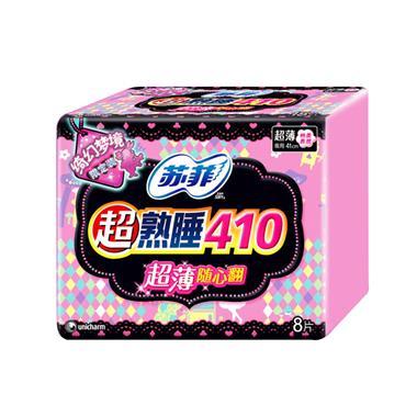 苏菲 超薄随心翻 棉质丝薄夜用卫生巾 42cm 8片/包 4849