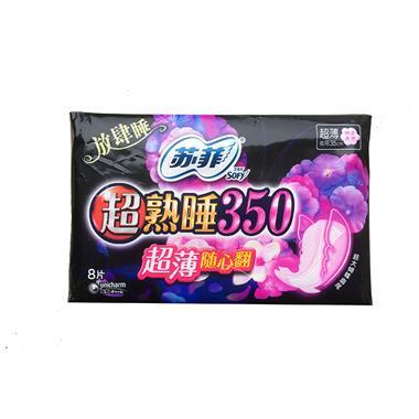 苏菲 超薄随心翻 绵柔表层夜用卫生巾 35cm 8片/包 6646