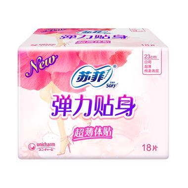 苏菲 弹力贴身 日用卫生巾 23cm 18片/包 5297