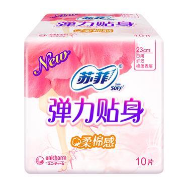 苏菲 弹力贴身 日用卫生巾 23cm 10片/包 2258