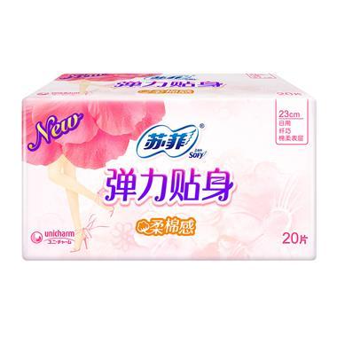 苏菲 弹力贴身 日用卫生巾 23cm 20片/包 2289