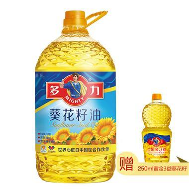 【葵籽油】多力葵花籽油5L/桶+黄金3益葵花籽油250ml/瓶 0055