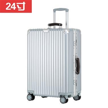 银座24寸拉杆箱A-8968K 银色
