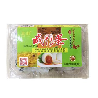 【生鲜禽蛋】真邮牌高邮咸鸭蛋6枚390g/盒