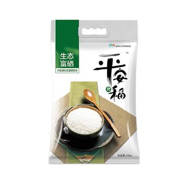 平安北稻兴凯湖生态富硒香米 2.5kg/袋0071