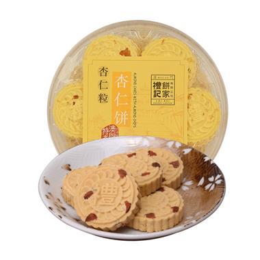 礼记杏仁粒杏仁饼180g/盒 1403
