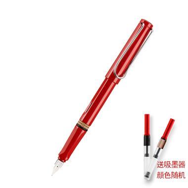 德国进口lamy凌美钢笔safari狩猎者系列F笔尖 红色 送吸墨器