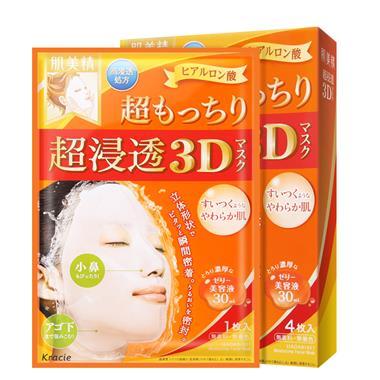 【日本】肌美精立体浸透保湿面膜(弹力)4片/盒 0988