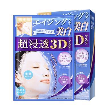 【日本】肌美精立体浸透保湿面膜(美白)4片/盒 1381