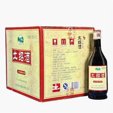 会稽山土绍酒三年陈黄酒 500ml*12瓶/箱 4897