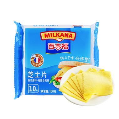 【百吉福】 香浓原味芝士片(166克)0227