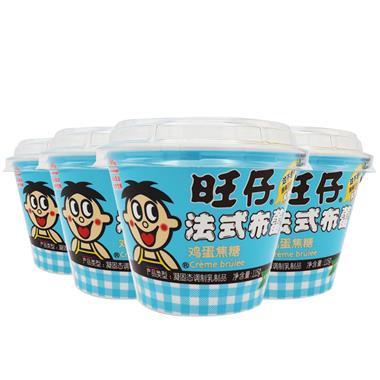 【奶制品】旺仔法式布蕾(鸡蛋焦糖)115g*4