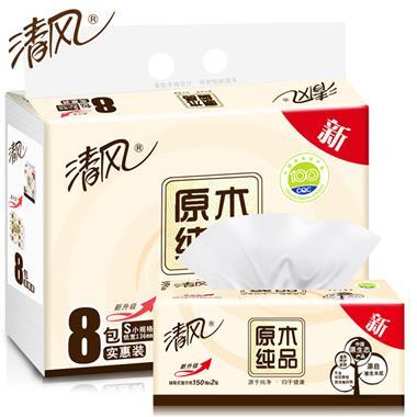 清风原木纯品2层抽纸150抽*8包/提 BR86MCE 0280