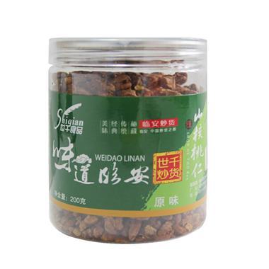 【新货】临安世千炒货山核桃仁原香味200g/罐  8041