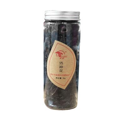 菊海 洛神花茶35g/罐  1973