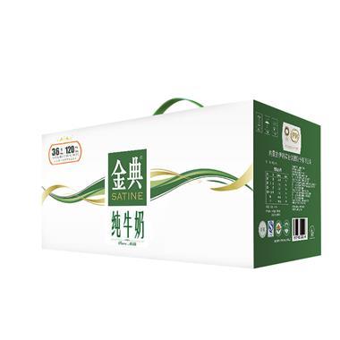 伊利金典纯牛奶 250ml*12盒/提 7385