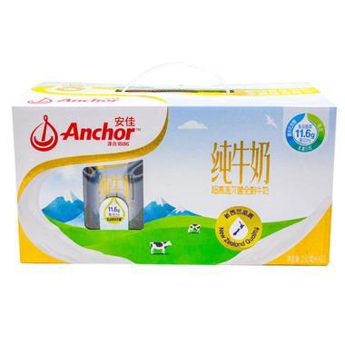 【新西兰】Anchor安佳全脂纯牛奶250ml*10盒/提 3743