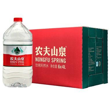 农夫山泉天然饮用水透明装 4L*6桶/箱  9173