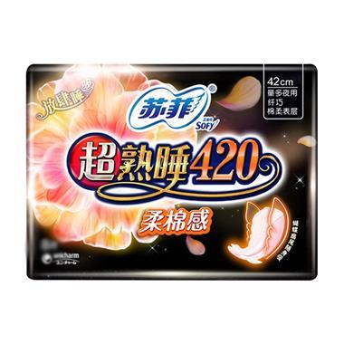 苏菲 超薄随心翻 棉质丝薄夜用卫生巾 42cm 4片/包 6714