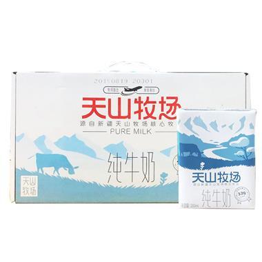 麦趣尔天山牧场纯牛奶200ml*20盒/提 1020