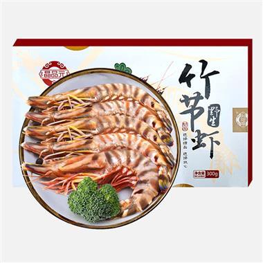 【生鲜水产】晶品元竹节虾 300g