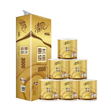 清风卷筒纸 B20AGJ1 金装原木纯品卫生纸4层200g*10卷/提 8041